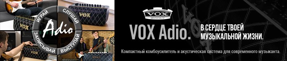 Новые усилители от VOX
