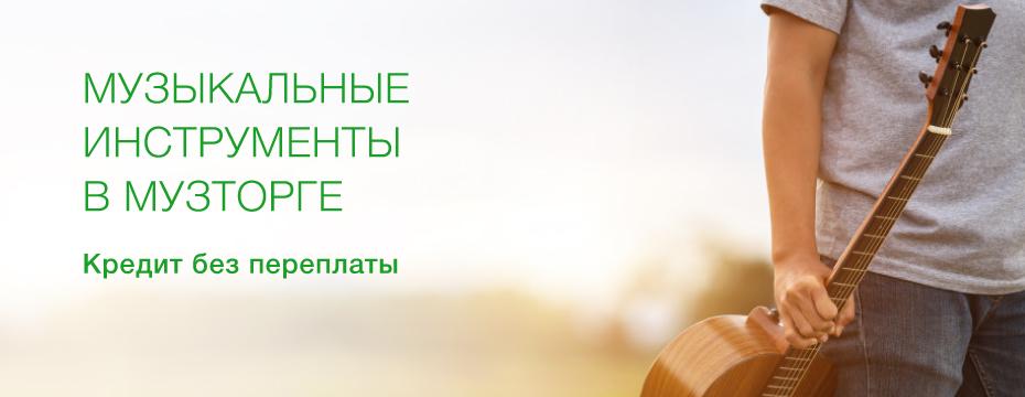 сбербанк кредит переплата кредит от сбербанка заявка