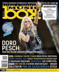 Журнал MUSIC BOX №2 за 2015 год