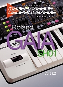 Журнал `Музыкальное Оборудование` №11-2010