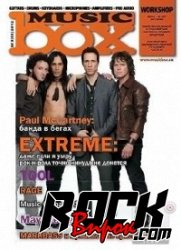Журнал `Music Box` №3 (65) 2012