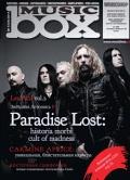 Журнал `Music Box` №1 (59) 2011