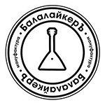 БалалайкерЪ