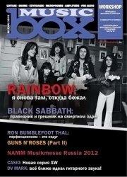 Журнал `Music Box` №2(64) 2012