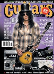 GUITARS MAGAZINE