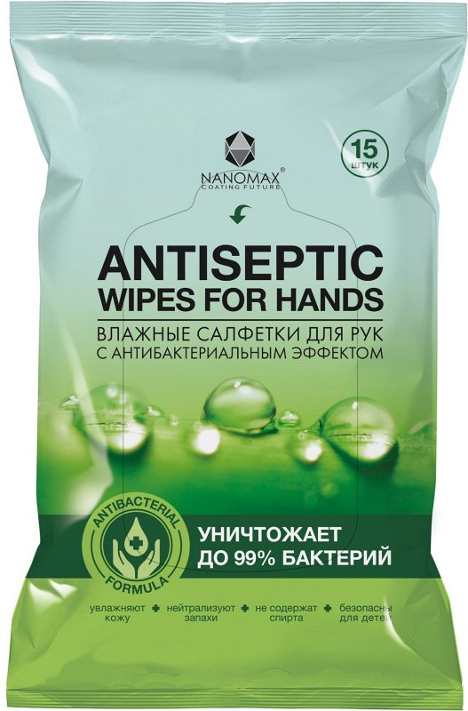 ANTISEPTIC WIPES Антисептические влажные салфетки, 15 шт фото