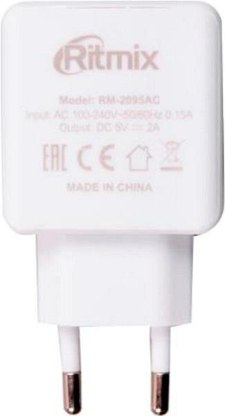 RITMIX RM-2095AC white