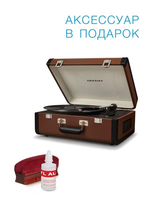 Купить со скидкой Portfolio Portable Виниловый проигрыватель + чистящий набор в подарок