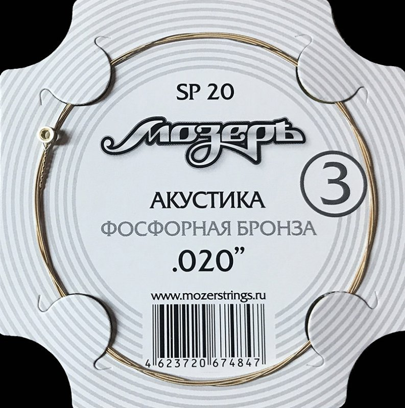 SP20 Струны ак. №3 (.020w), фосфорная бронза фото