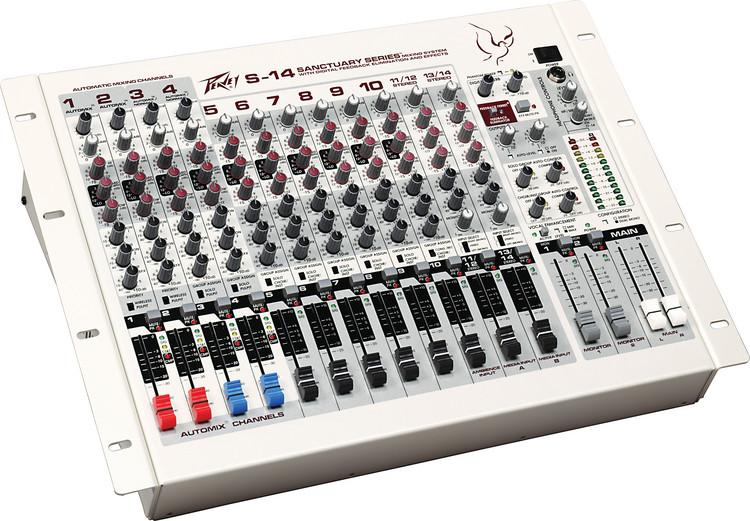 S14 Mixing System