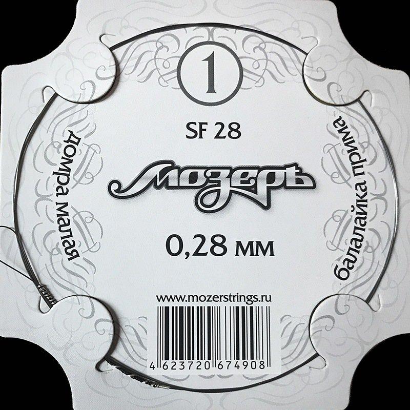 SF28 Струны бал.прима и домра мал. №1 (0,28мм), черная фото
