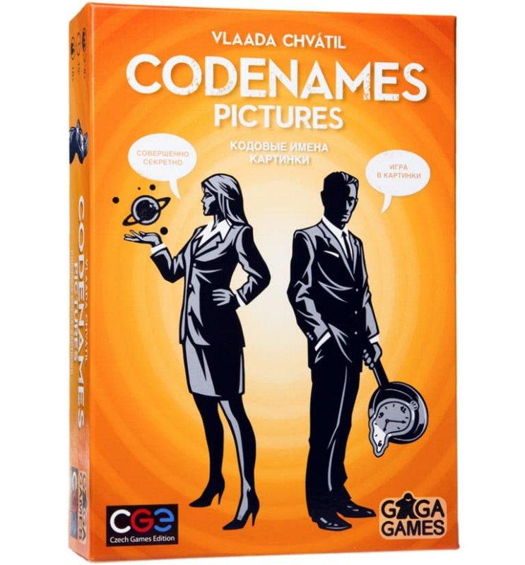Настольная игра Кодовые имена. Картинки (Codenames)