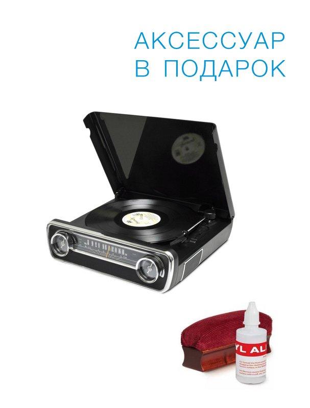 Купить со скидкой Audio Mustang LP Виниловый проигрыватель + чистящий набор в подарок