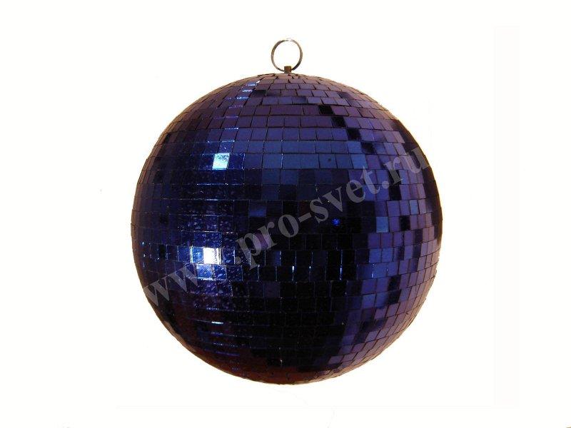 Light зеркальный шар синий 30 см